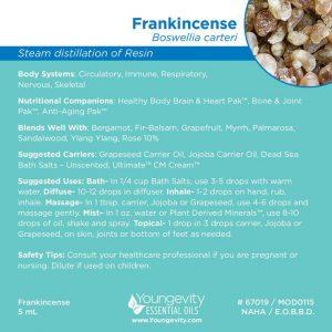 Frankincense Essential Oil 5ml